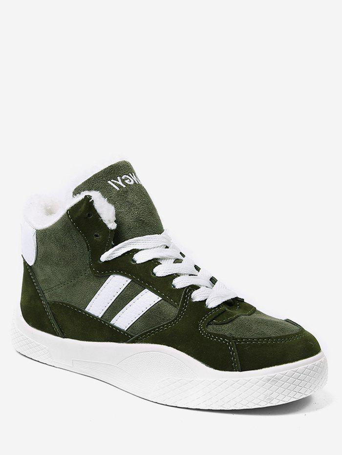 Shops Striped High Top Skate Sneakers