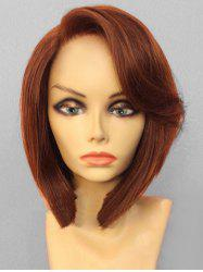 Synthetic Side Parting Short Straight Bob Wig -