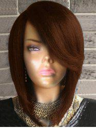 Short Flip Side Parting Straight Bob Synthetic Wig -