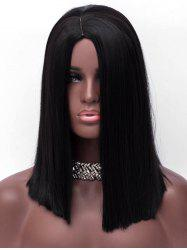 Medium Side Parting Blunt Straight Synthetic Wig -