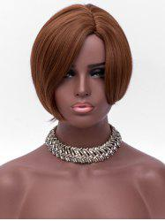 Side Parting Synthetic Short Straight Wig -