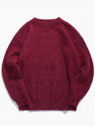 Solid Color Round Collar Mohair Sweater -