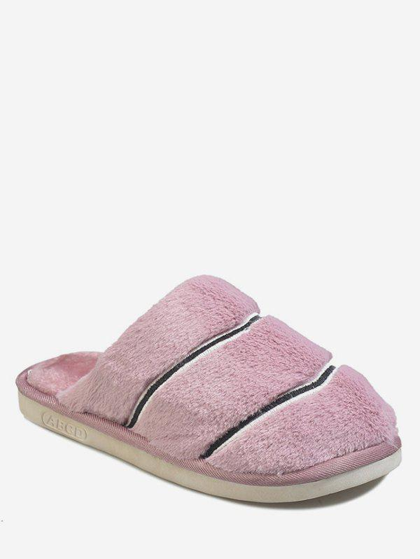 New Striped Fuzzy Winter Slippers