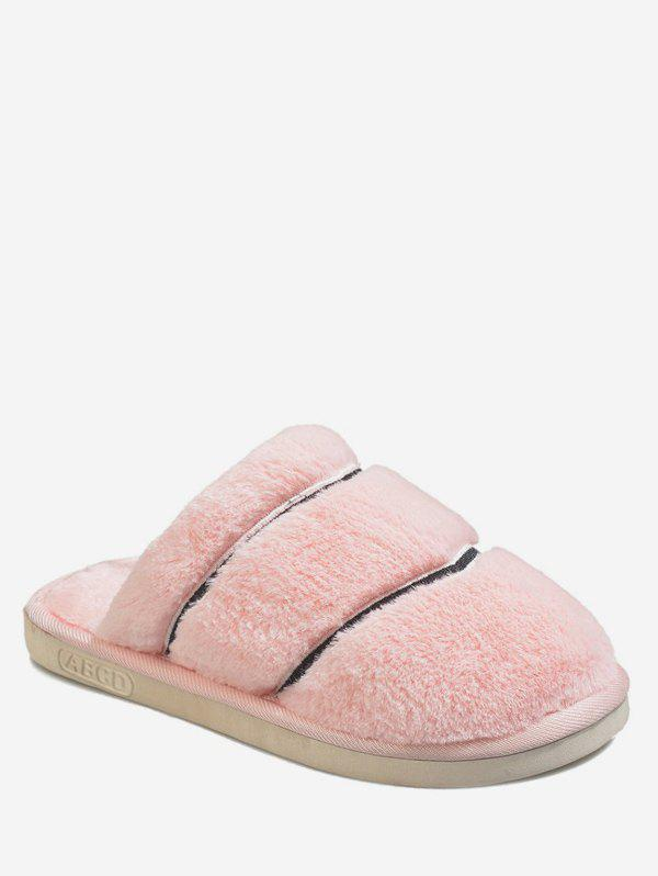 Cheap Striped Fuzzy Winter Slippers