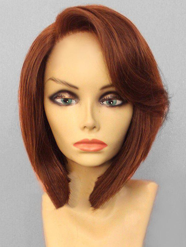 Cheap Synthetic Side Parting Short Straight Bob Wig