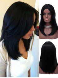 Long Tail Upwards Center Parting Straight Synthetic Wig -