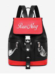 Star and Letter Pattern School Backpack -