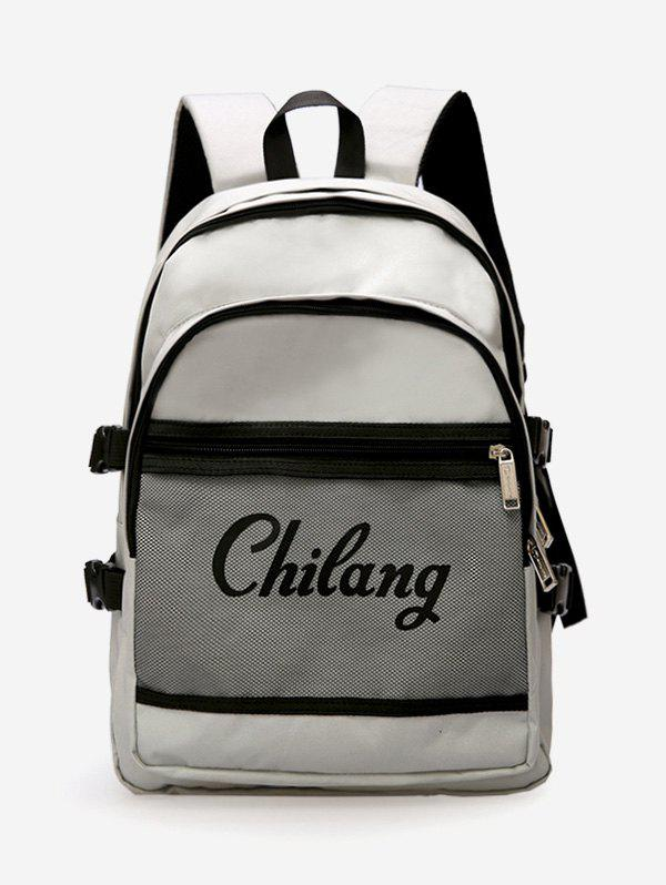 Hot Layered Design Letter School Backpack