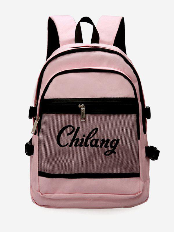 Chic Layered Design Letter School Backpack