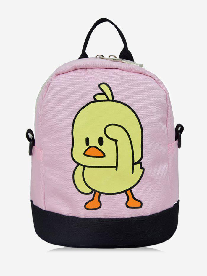 Affordable Duck Pattern Mini School Backpack