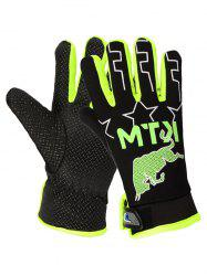 Touch Screen Outdoor Cattle Letter Print Waterproof Gloves -