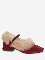 Faux Fur Trim Suede Flats -