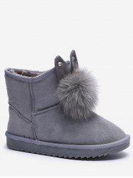 Fuzzy Rabbit Decorative Suede Snow Boots -