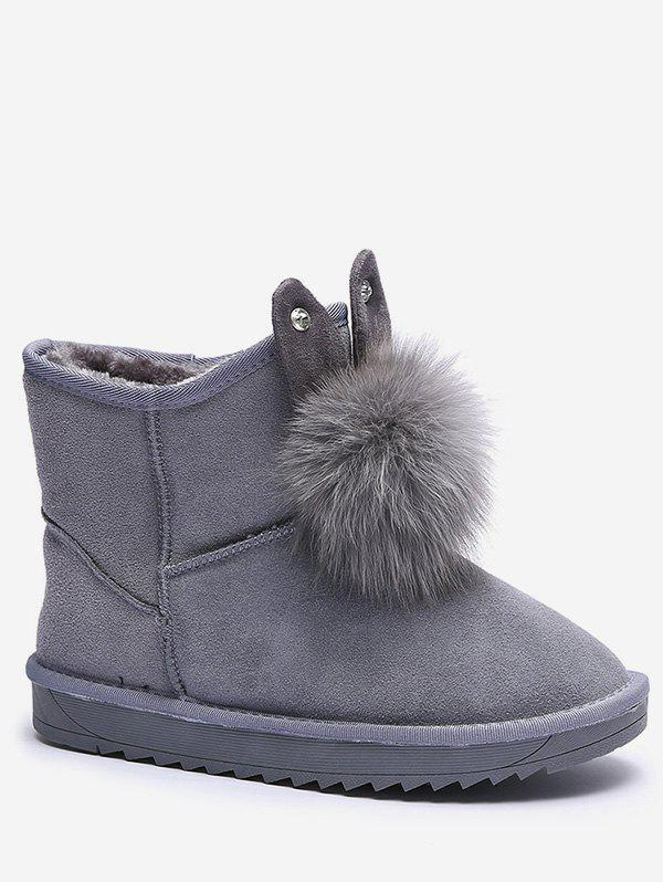 Trendy Fuzzy Rabbit Decorative Suede Snow Boots