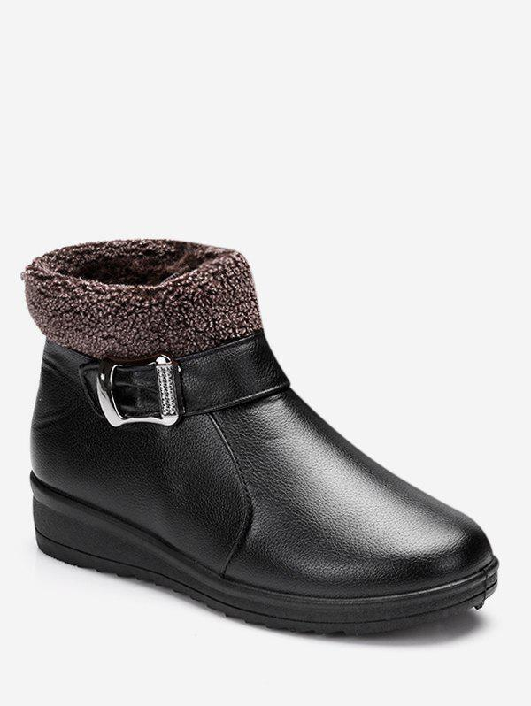 Unique Faux Fur Trim Short Boots