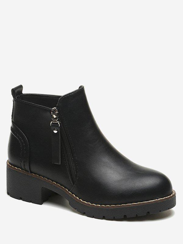 Unique Side Zip PU Leather Ankle Boots
