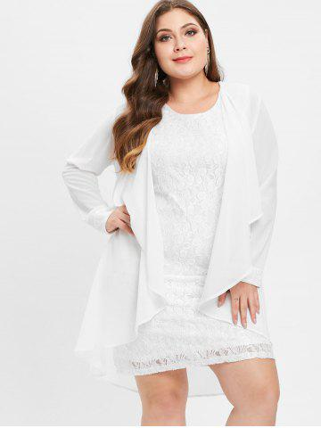 Plus Size Lace Party Bodycon Dress With Cardigan
