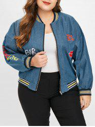 Plus Size Zipper Fly Denim Jacket with Embroidered -