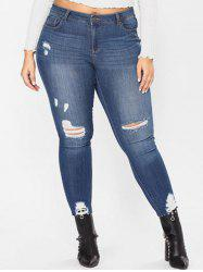 Plus Size High Waisted Destroyed Jeans -