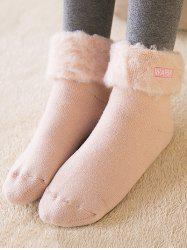 Warm Embroidery Flanging Winter fuzzy socks -