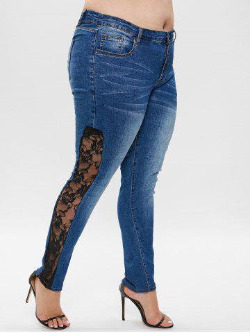 Plus Size Lace Panel Skinny Jeans