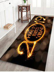Happy New Year Pattern Non-slip Area Rug -