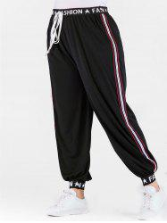 Plus Size High Waisted Jogger Pants with Ribbons -