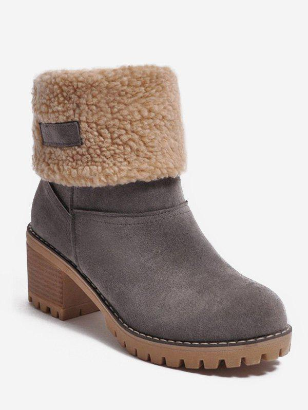 Trendy Plus Size Contrast Faux Fur Fold Over Boots