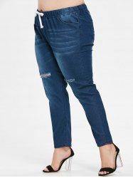Plus Size Drawstring Waist Ripped Jeans -