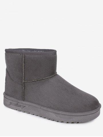 Mid Calf Suede Snow Boots