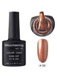 8ML Shiny Glitter Phototherapy Powder Gel Nail Polish -