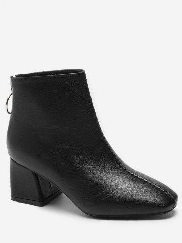 Square Toe Faux Leather Short Boots