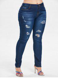 Whiskered Ripped Plus Size Skinny Jeans -