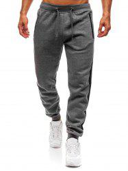 Side Stripe Panel Long Drawstring Jogger Pants -