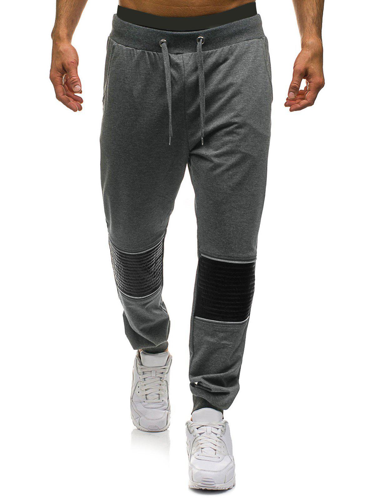 Fancy Patchwork Casual Drawstring Jogger Pants