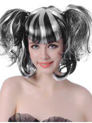 Short Full Bang Colormix Two Ponytails Wavy Cosplay Synthetic Wig -