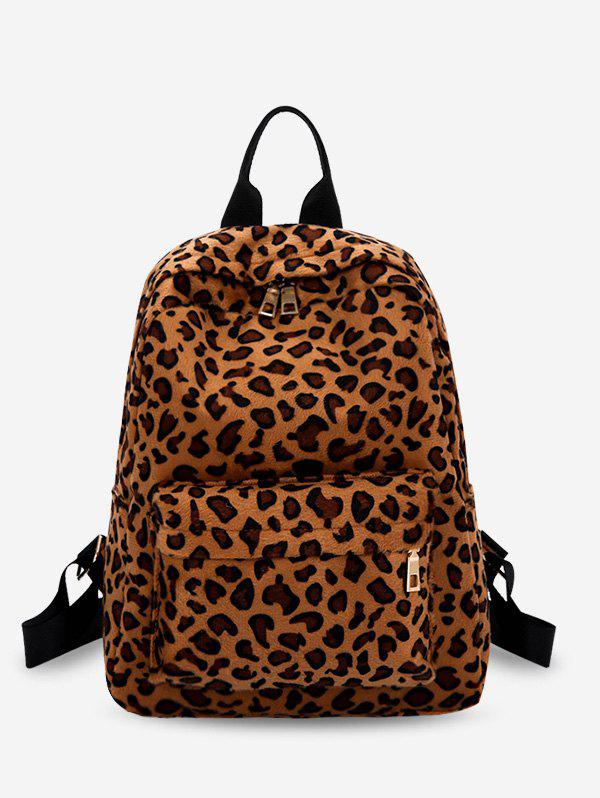 Leopard Design Zipper School Backpack
