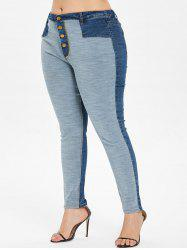 Plus Size High Waist Inside Out Jeans -