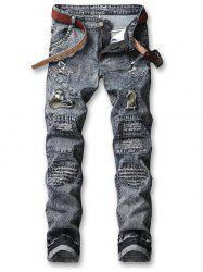 Hole Camo Patchwork Ripped Snow Washed Jeans -