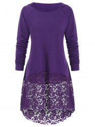 Round Neck Hooded Lace Insert Top -