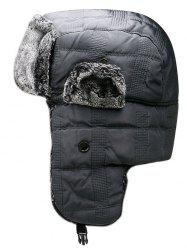 Winter Solid Color Windproof Trapper Hat -