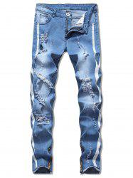 Leg Zipper Embellished Destroyed Jeans -
