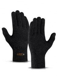 Winter Fuzzy Full Finger Gloves -