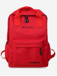 Letter Pattern Solid Color Backpack -