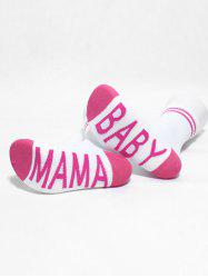 BABY MAMA Print Cotton Socks -