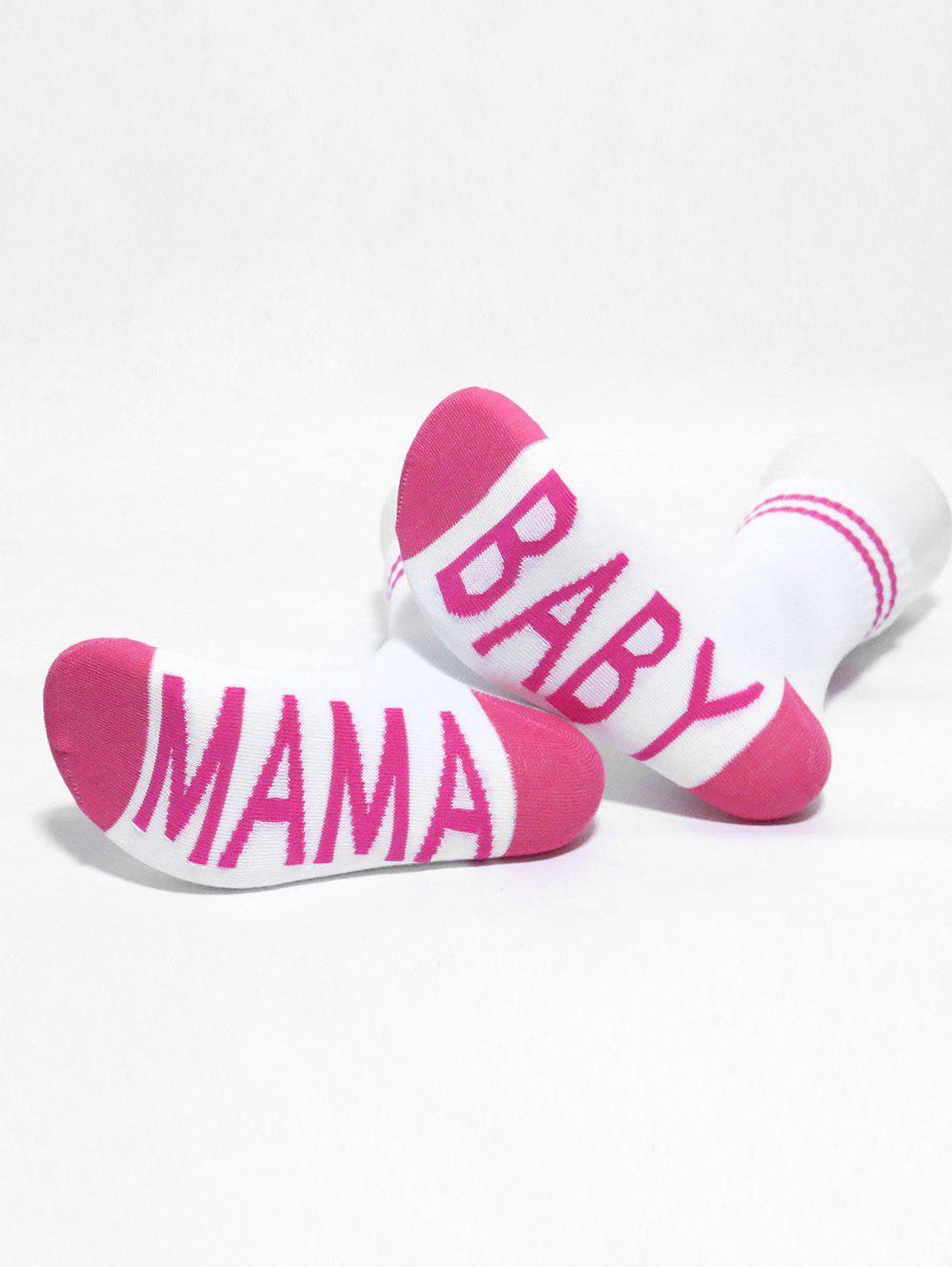 Discount BABY MAMA Print Cotton Socks