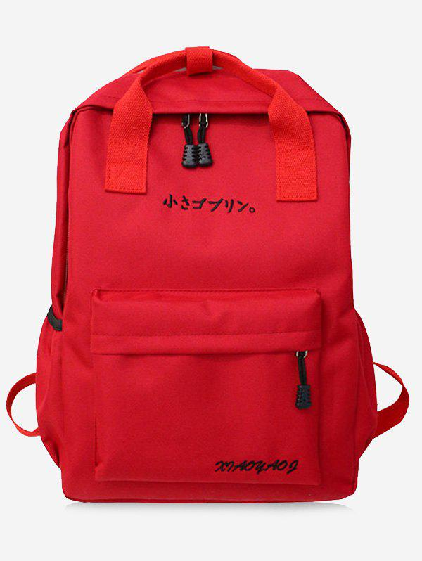 New Letter Pattern Solid Color Backpack
