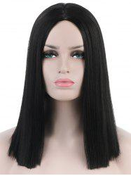 Medium Center Parting Blunt Straight Party Synthetic Wig -
