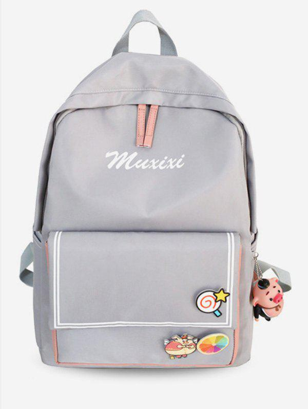Outfits Letter Printed Striped Backpack