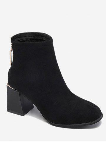 Chunky Heel Suede Short Boots